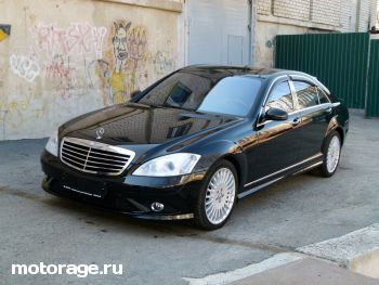 Mercedes Benz S 500 Fomatic