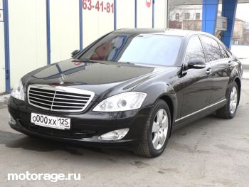 Mercedes Benz S500Fourmatic
